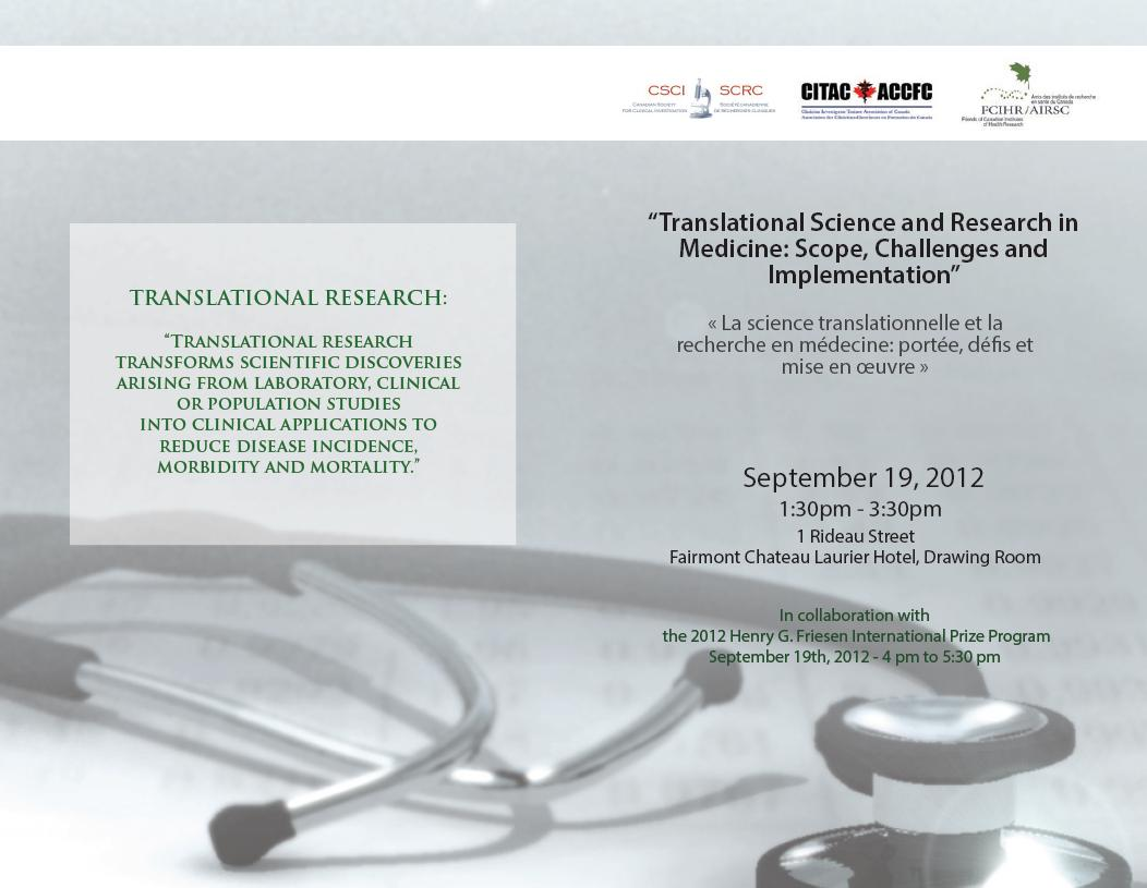 "2012 Joint Symposium CSCI-CITAC-FCIHR - ""Translational Science & Research in Medicine"" - September 19 - Ottawa"