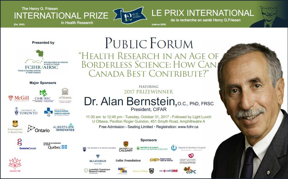 2017 POSTER - 2017 Friesen Prize Public Forum Lecture - October 31, 2017